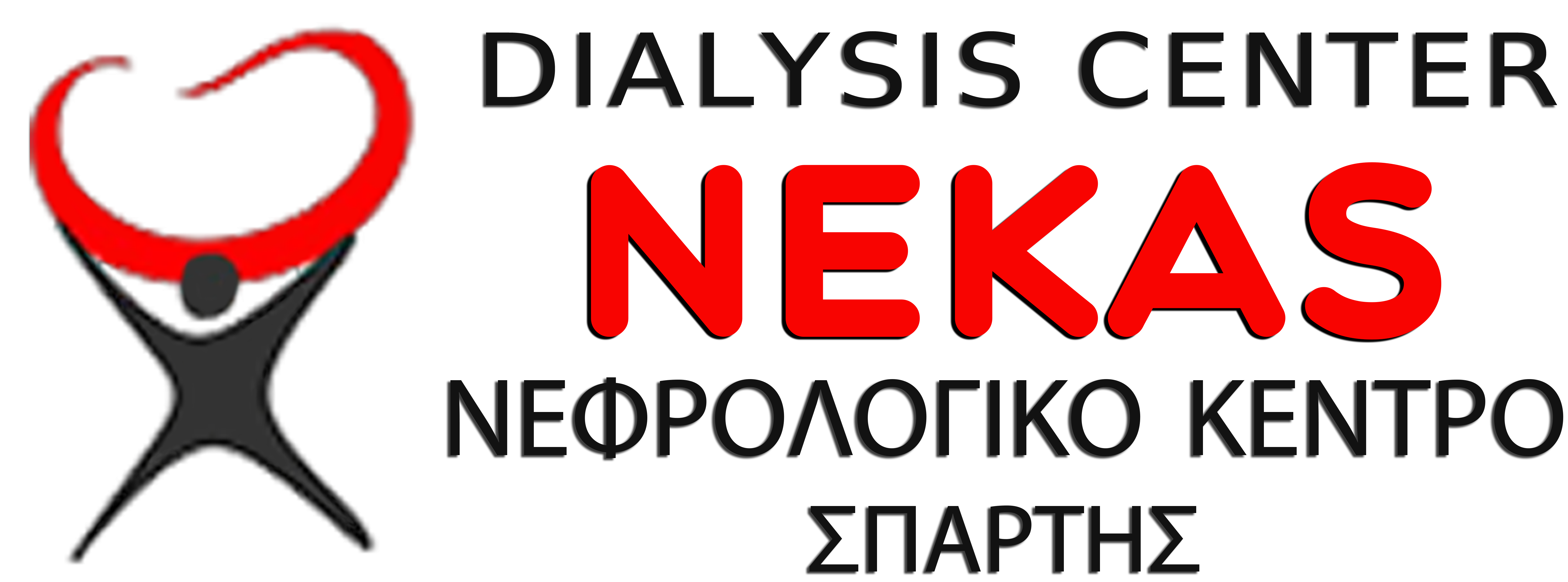 NEKAS